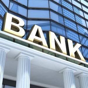 Банки Куйтуна