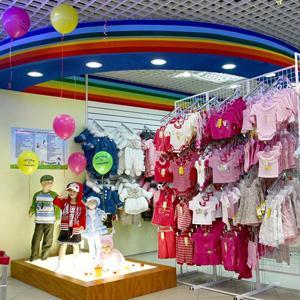 Детские магазины Куйтуна
