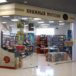 Книжные магазины Куйтуна