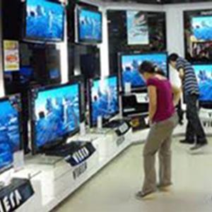 Магазины электроники Куйтуна