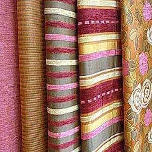 Магазины ткани Куйтуна