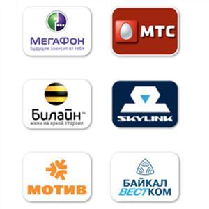 Операторы сотовой связи Куйтуна