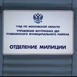 Отделения полиции Куйтуна