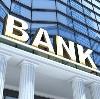 Банки в Куйтуне