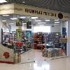 Книжные магазины в Куйтуне