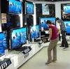 Магазины электроники в Куйтуне