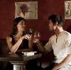 Рестораны, кафе, бары в Куйтуне