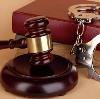 Суды в Куйтуне