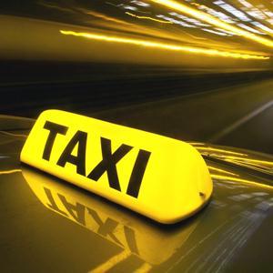 Такси Куйтуна